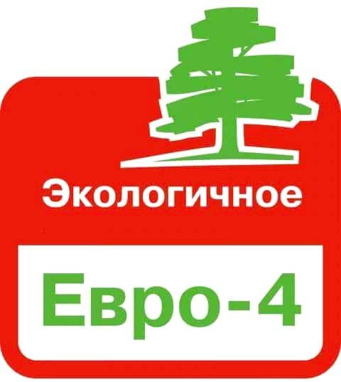 Дизельное топливо ЕВРО 4 в Голд Бренд